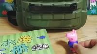 猪爷爷最喜欢乔治了,他给乔治买了很多玩具,可是乔治不开心了