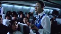 当飞机发生空难时,空姐告诉为什么要脱掉丝袜