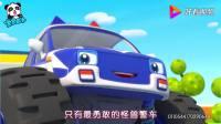 宝宝巴士:没有最困难的工作,跟着怪兽车出任务吧
