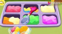 宝宝巴士:奇奇做了一份彩色的冰淇淋球,看上去就流口水啦