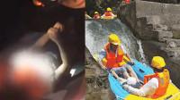 悲剧!湖南5人结伴漂流2名18岁少年溺亡 系脱下救生衣擅自游泳发生意外