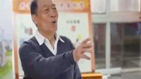 田小草:当年大叔正直,为20块钱举报了老同学,现在都没人帮他!
