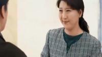 田小草:后妈给继女过生日,精心做了一桌菜,不料人家不在家吃!