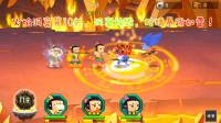 55 葫芦娃游戏,第五章火焰洞窟第10关,洞窟被毁,蛇精暴跳如雷!