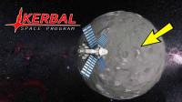 [小煜]飞了五年终于到了!没燃料竟然还能回家?坎巴拉太空计划 第十一期