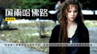 日本女人外生殖艺术照