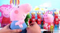 小猪佩奇的零食礼包 五款佩奇毛绒玩具和雨伞糖果水枪