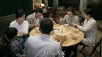 爷们儿:李国生太吃香,不光工厂女工喜欢,连老板都青睐