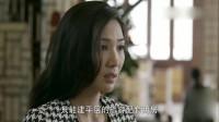 爷们儿:刘全有买地盖楼,最后赔的倾家荡产,原来是许婷的阴谋