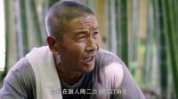 麦香:父亲执意干涉儿子婚姻,云宽想退婚,遭云旺山拒绝,太固执
