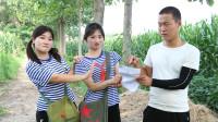 暑期防范意识4:人贩子冒充表姐妈妈的同事,多亏田田一眼识破!