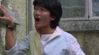 空心大少爷:1983年香港喜剧片,陈勋奇和叶倩文真是男才女貌!