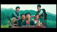 """黄渤、王宝强、刘昊然再度合作,""""唐探2.9""""《天上掉下个UFO》"""