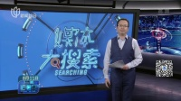 视频|环卫工人 帮学生找通知书