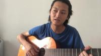 《月亮代表我的心》晓苏 弹唱组 2020卡马杯第三届全国原声吉他大赛-复赛