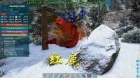 方舟生存进化:山野白雪碰到红鹿,进行围追捕猎