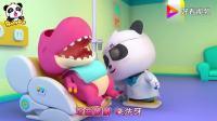 宝宝巴士:恐龙宝宝的牙齿上脏脏的,奇奇来帮它洗牙,洗得真干净