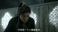 庆余年:司理理:全脱了?范闲:只有我懂医术,要包扎!