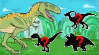 趣味恐龙玩具拼图游戏 认识多种恐龙!