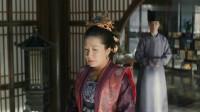 杨氏自称是公主的娘,不料公主给杨嫂子立规矩,徽柔霸气!