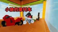肥猫趣味游戏:小狼的新坐骑
