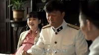 父母爱情:江德福被江家当福星,欧阳懿狂吃醋啊,这饭吃的精彩