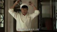父母爱情:江德福带白毛巾,安杰差点笑抽过去,老丁就是看热闹
