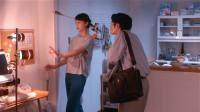 喜剧片:戏精老婆每天装死,越装越像,老公都要崩溃了