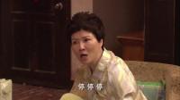 辣妈正传:夏冰爸爸视财如命,元宝怎么会欠他钱呢?