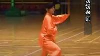 陈正雷女儿打五十六式太极拳