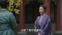知否:刘妈妈称康姨母要叫上心腹去盛家,怎料心腹刚进门就被拿下