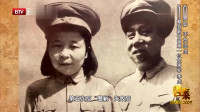 1935年,李贞和甘泗淇举行了结婚仪式,成为相伴一生的革命伴侣