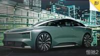 恒驰首期六款车型发布 全新明锐年内将上市 | 情报局