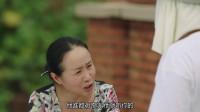 乡村爱情:女子来到菜园,讲顺子爷俩犟起来了,刘叔被喊过去劝架