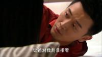 亲爱的,回家:邵军决定把项目做好,让父亲刮目相看