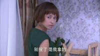 亲爱的,回家:范瑜两人强制搜房间,亚康阻止不住,程桦被迫承认