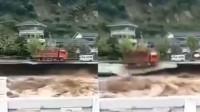 四川暴雨后河边道路突然垮塌 随后恐怖一幕发生令人心惊