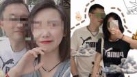 江苏一老师与年轻女生不雅视频流出 校方:调离教学一线岗位