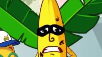 搞笑动画:奇怪!父子俩番薯掉地上,捡起来吃后为何都被恶心吐了?