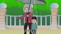 搞笑猪屁登:没有信任,就没有友谊,奶奶你吃亏了吧?