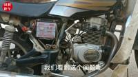 这才是造成摩托车电瓶有电缺打不着的真正原因?只需一根电线修好