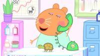 小猪佩奇:佩奇的金金不肯吃东西,看上去无精打采好像生病了?