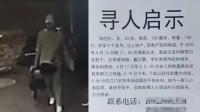 重庆失踪女子已找到 警方称其未怀孕 丈夫:多次摸她肚子都鼓鼓的