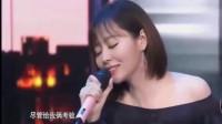 张靓颖翻唱《漫步人生路》想不到她的粤语这么标准!