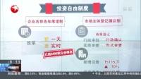 视频|上海自贸区临港新片区将迎揭牌一周年