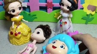 贝儿有漂亮的美人鱼,白雪也有漂亮的美人鱼玩偶,你们喜欢谁的呢?