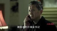 警察抓老头,不料老头一个电话打到政法委书记,身份不简单