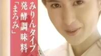 味之素调味料日本广告