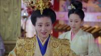 思美人:王后提议去赏荷,却被太后拒绝,郑妃得意坏了