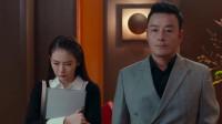 北京女子:陈可巧妙化解危机,结果姚梅误入歧途,结果不堪设想